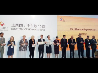 S-a deschis Târgul Internațional de Carte de la Beijing