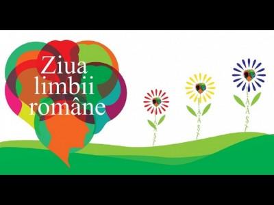 Ziua Limbii Române în rețeaua reprezentanțelor Institutului Cultural Român