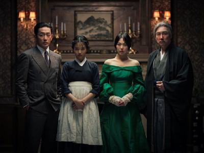 Slujnica: Un film șoc și șic