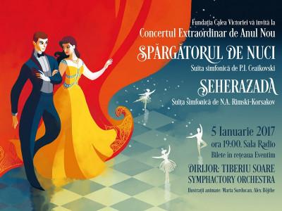 Sărbătoreşte magia muzicii la  Concertul Extraordinar de Anul Nou!