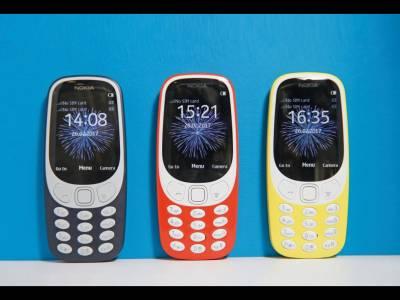 Lansările anului de pe piaţa de telefoane mobile inteligente