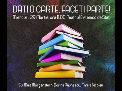 """Prima ediție ''Dați o carte - Faceți parte"""" se încheie miercuri"""