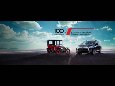 100 de ani de istorie Mitsubishi