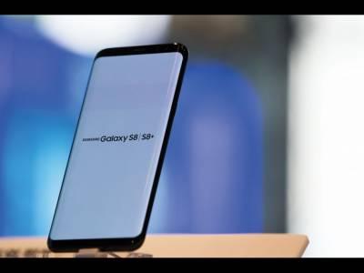 S-a lansat Samsung Galaxy S8