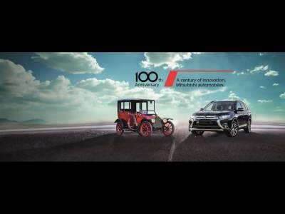 100 de ani de istorie Mitsubishi: Ediţii Limitate ASX, Outlander și L200