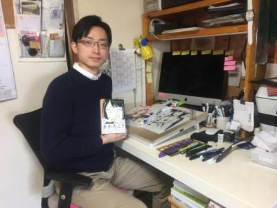 Ce vom putea face la Zilele Culturii Japoneze 2017