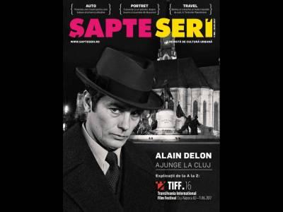 A apărut Şapte Seri, ediţia nr. 965/26 mai 2017