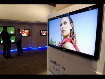 Multimedia pentru acasă