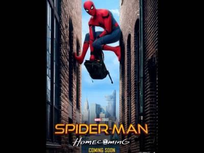 Încearcă experiența noului film Spider-Man în format 4DX