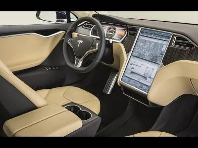 Tesla și conștiința vinilinului