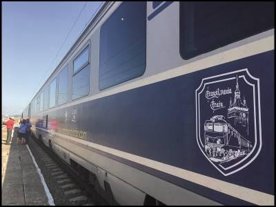 Un tren trecea prin Transilvania