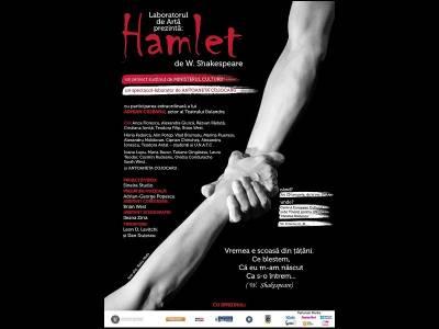 Hamlet și noi, un spectacol - laborator