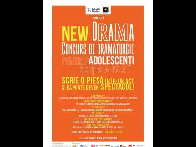 Teatrul Excelsior lansează concursul New Drama 2018