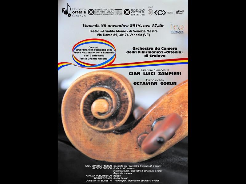 Orchestra de cameră a Filarmonicii «Oltenia» Craiova concertează la Veneţia