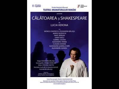Programul lunii februarie la Teatrul Dramaturgilor Români