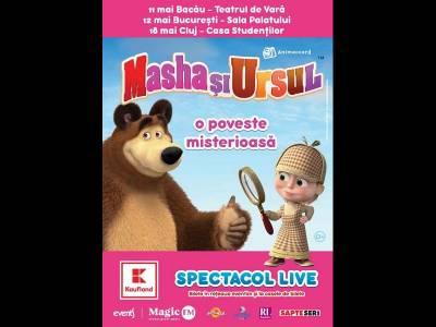 Spectacol Masha și Ursul - regulament și acces public