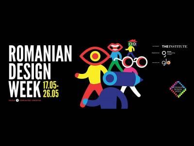 Începe cea de-a șaptea ediție a Romanian Design Week