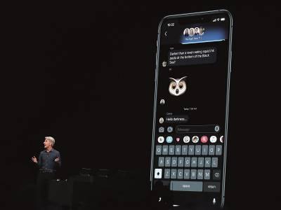 Apple transformă un drept uman într-un serviciu de business