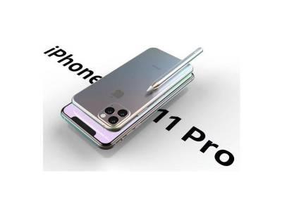 Apple a lansat iPhone 11