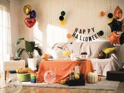 Decoraţiuni de Halloween