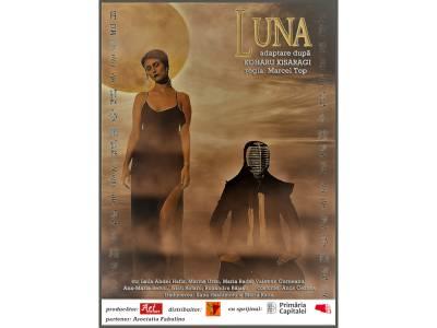 """Spectacolul """"Luna"""", o distopie în regia lui Marcel Top, va avea premiera națională la ARCUB"""