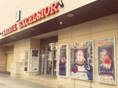 Teatrul EXCELSIOR a împlinit 30 de ani de activitate