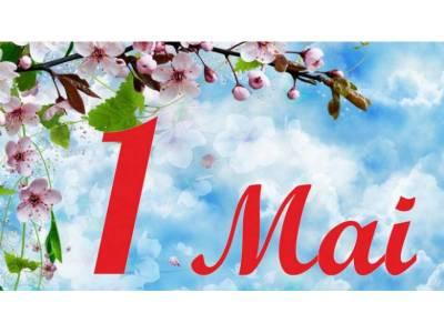 Spectacole și petreceri online de 1 Mai