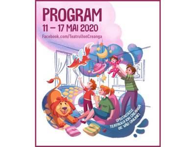 Spectacole și activități online gratuite pentru copii