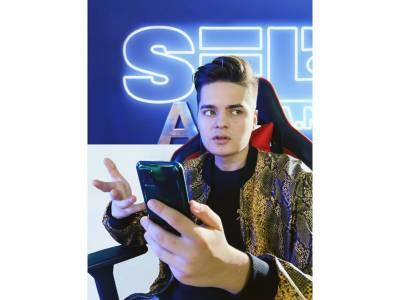 Huawei P40 lite - smartphone-ul recomandat de Selly tinerilor care vor să devină creatori de conținut digital