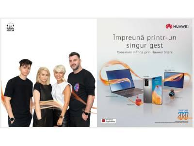Campania Huawei Together 2020 continuă cu un nou parteneriat cu HaHaHa Production: Tehnologia și arta, împreună, printr-un singur gest