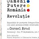 Oameni.Putere.România.Revoluție. | Expoziție de portrete fotografice realizate de Cornel Brad