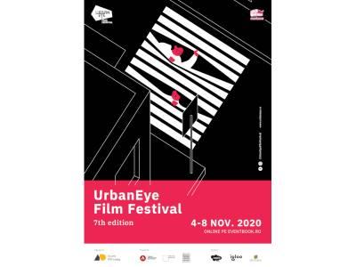 Împreună în izolare: Festivalul de Film UrbanEye va avea loc online, dar și în birouri de arhitectură din toată țara