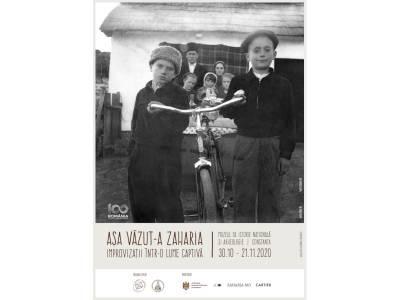 Așa văzut-a Zaharia – improvizații într-o lume captivă | Expoziție de fotografie