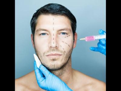 Ce înseamnă chirurgia estetică la bărbați