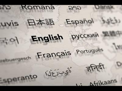 Verbalex – Birou traduceri Ploiesti
