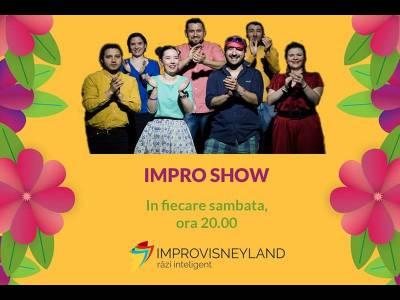 Summer Impro Show