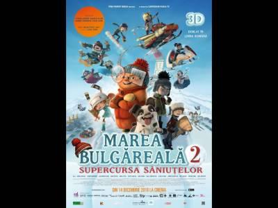 Marea bulgăreală 2 - Supercursa săniuțelor