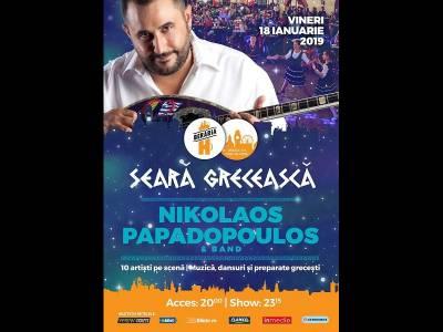 Seară Grecească cu Nikolaos Papadopoulos