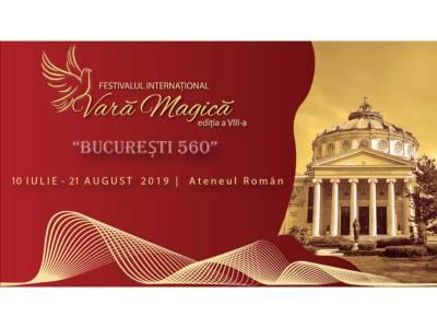 """Festivalul Internațional """"Vară Magică"""" 2019"""