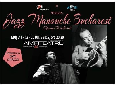 Jazz Manouche Bucharest - Ediția I