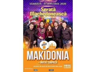 Serată Machedonească: Makidonia & Gică Coadă