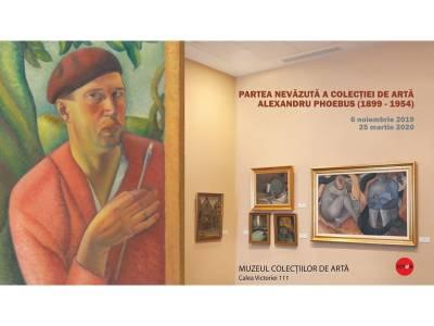 Partea nevăzută a colecţiei de artă Alexandru Phoebus