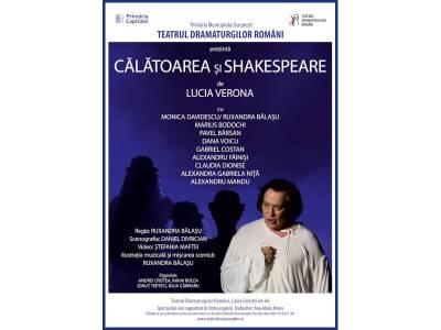 Călătoarea și Shakespeare