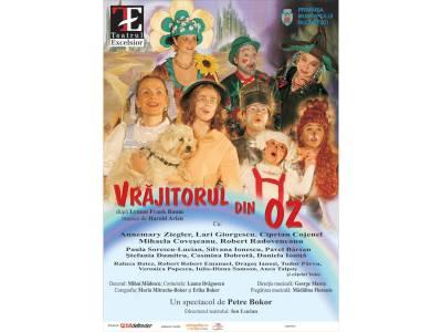 Vrăjitorul din Oz