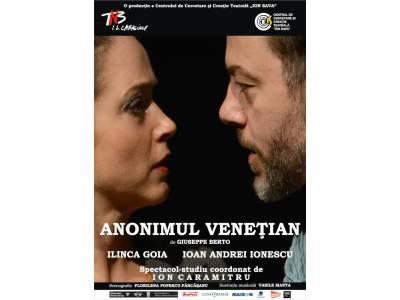 Anonimul venețian