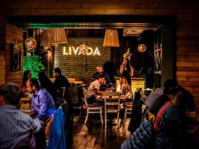 Livada - Restaurant cu Grădină
