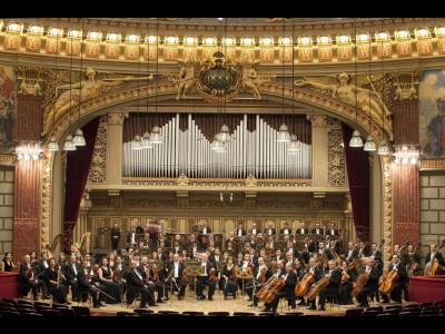 Filarmonica ''George Enescu''