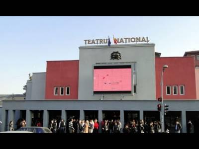 Teatrul Național ''Radu Stanca'' Sibiu
