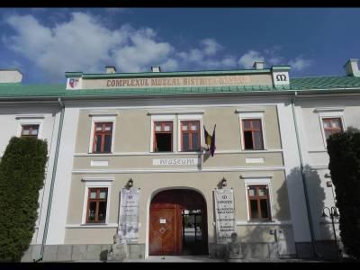 Complexul Muzeal Bistriţa Năsăud