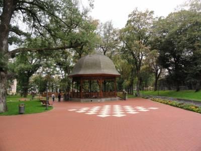 Parcul Municipal Bistriţa
